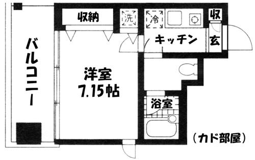 ■物件番号4749 海2分!サーファーズマンション!1K!2階カド!オートロック!屋外シャワー!オシャレ!5.9万円!