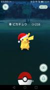 Screenshot_2016-12-13-23-39-51.png