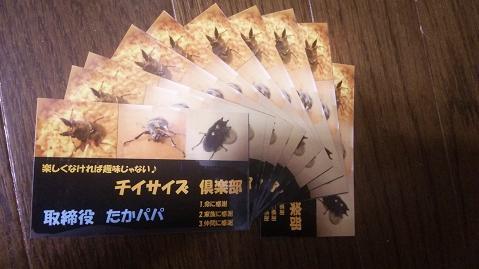 P-3_2016102917491510a.jpg