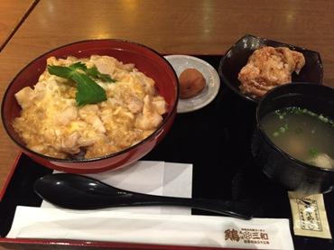 鶏三和 関西国際空港店
