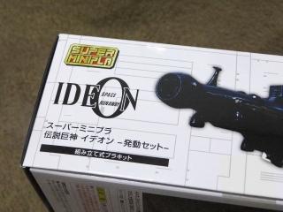 IDE_004.jpg