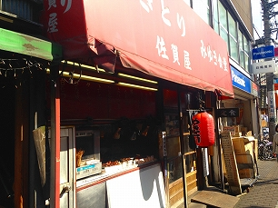 0430みゆき食堂@店前
