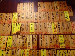0430みゆき食堂@店中