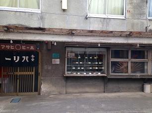 0503パリー@店前2