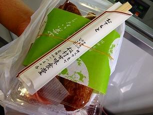 0503松むら@いなりパック