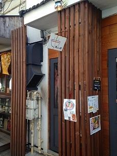 0504旅人の木@店前