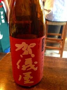 0522もやし@日本酒1