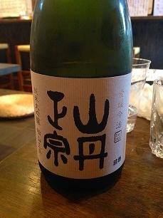 0522もやし@日本酒2