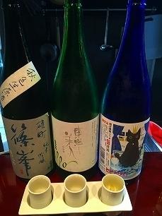 1005醸す@飲み比べ