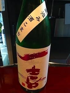 1005醸す@酒1