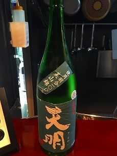 1005醸す@酒2