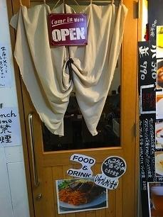 1013たまき食堂@ドア