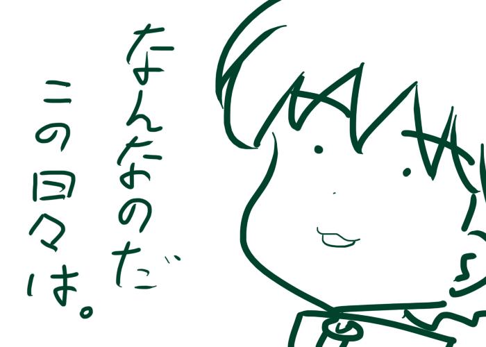 20160523.jpg