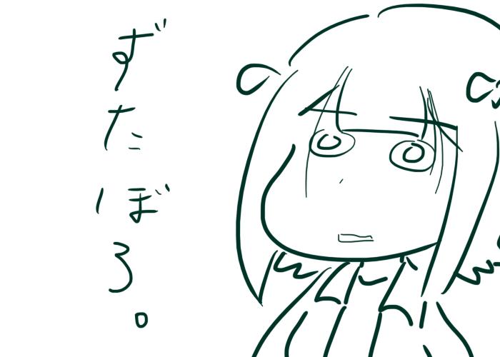 20160928.jpg