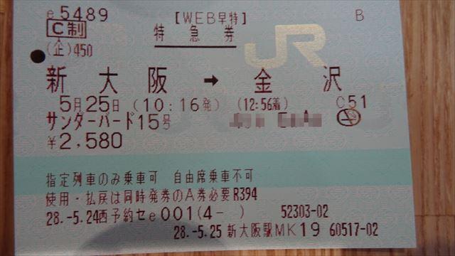 20160525001.jpg