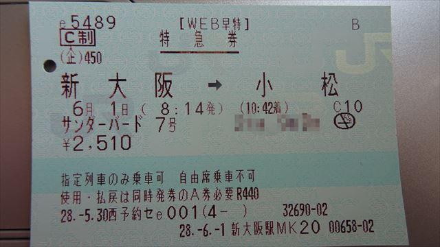 20160601001_R.jpg