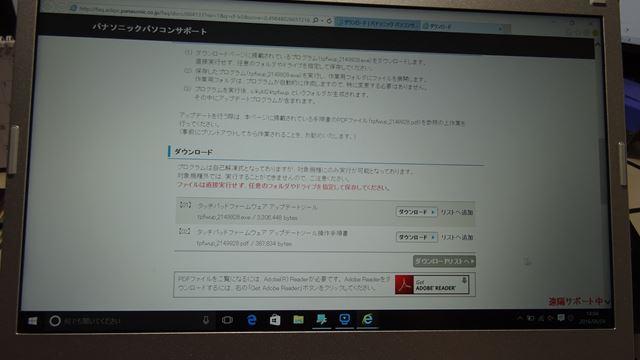 DSC02032.jpg