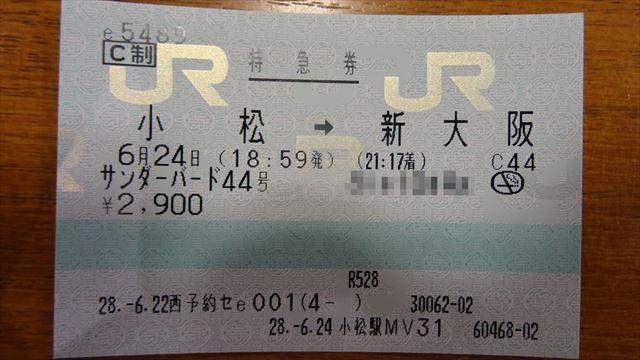 DSC02392_R.jpg