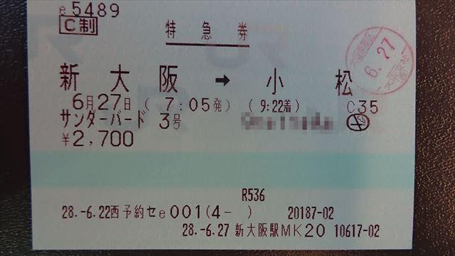 DSC02401_R.jpg