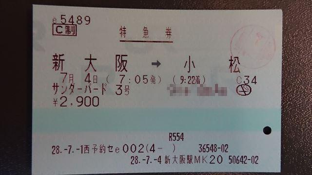 DSC02495_R.jpg