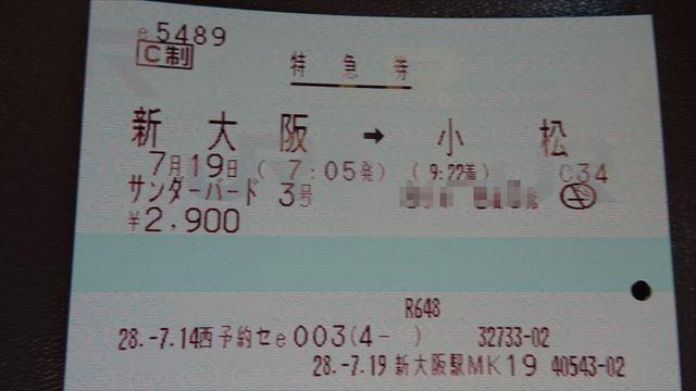 DSC02527_R.jpg
