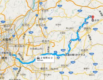 201604青山高原前半
