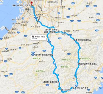 201609玉置神社