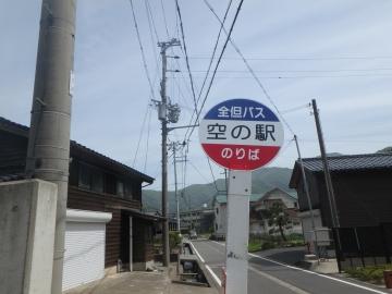 P5080118.jpg