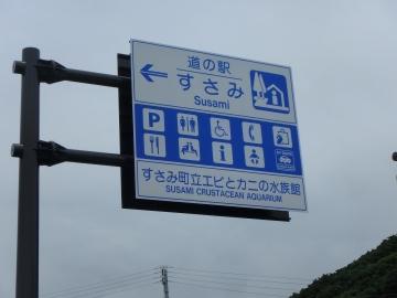 P7100760.jpg