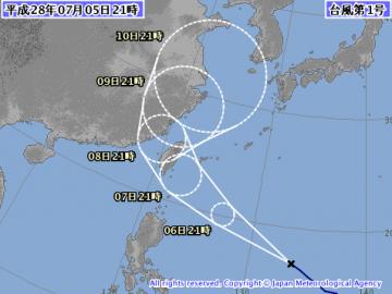 taifuu_20160705232638db8.png
