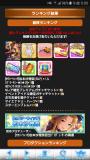 Screenshot_20161019-120025.png