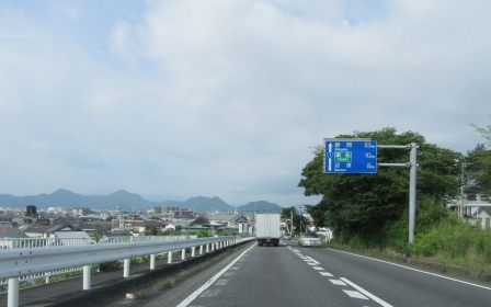 IMG_3893.jpg