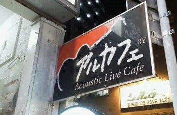 FM5alcafe.jpg