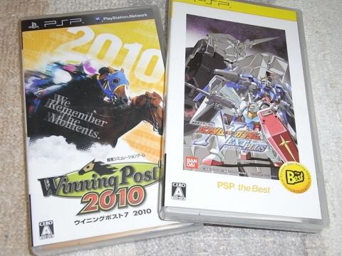 安物PSPソフト