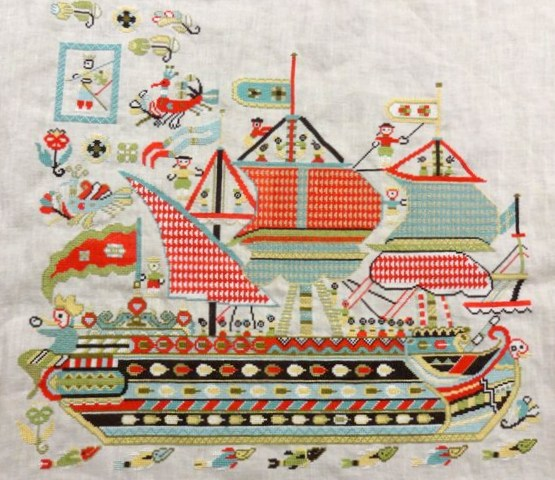 海賊船7-13-1
