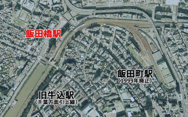 飯田橋駅周辺の1992年の航空写真。現在飯田町駅跡地は大和ハウスや大塚商会の本社がある「飯田橋アイガーデンテラス」となっている。