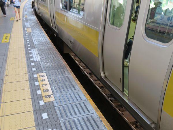 飯田橋駅停車中の電車とホームの間の隙間