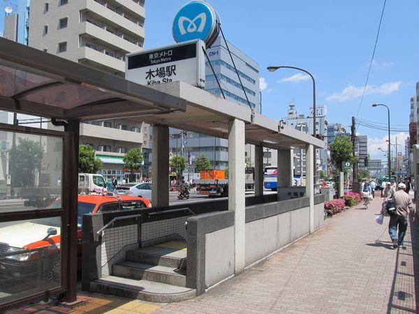 木場駅4a出入口