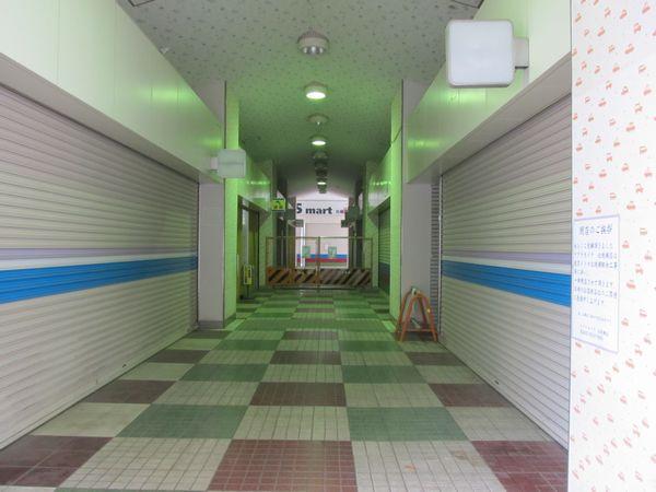 「メトロセンター」のテナントは2015年春までにすべて退去済み。