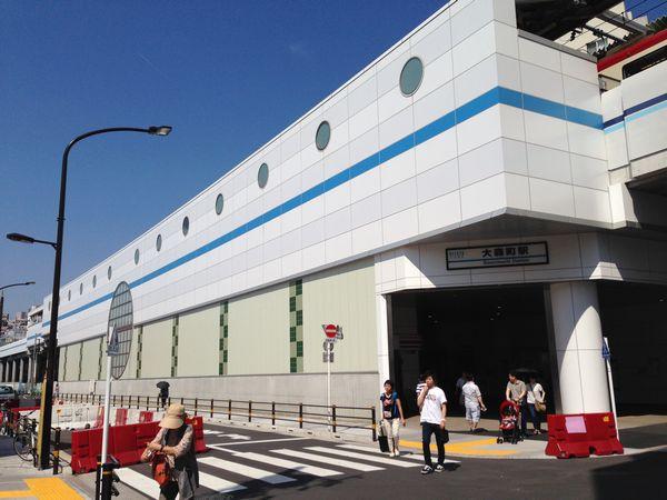 大森町駅の駅舎。2014年訪問時には完成しており、変化はない。