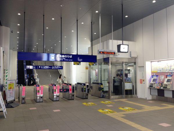 2014年11月に完成した梅屋敷駅の新改札口