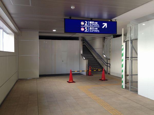 長らく工事中だったホーム横浜寄り端の改札口~上りホームの階段は2015年春に完成した
