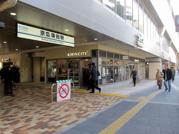 京急蒲田駅改札口周辺の1階・中2階にオープンした「ウイングキッチン京急蒲田」