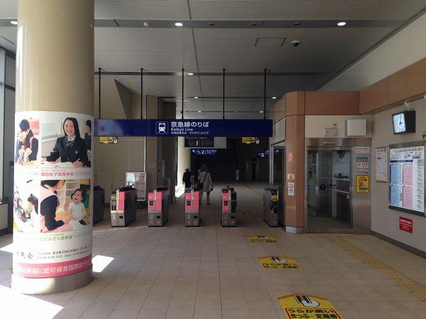 2014年12月に使用を開始した糀谷駅新改札口