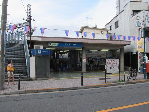 下りホーム端にある南口駅舎(2015年4月28日)