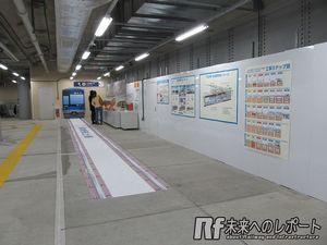 B2Fは緩行線の予定地で、床には将来の線路の位置が大きくペイントされていた。
