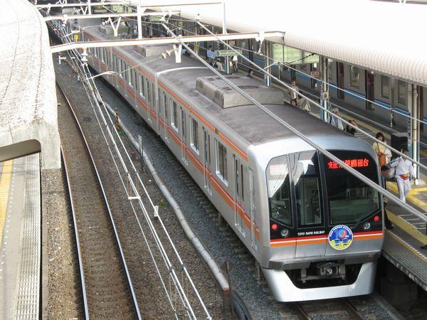 共通設計の東葉高速鉄道2000系