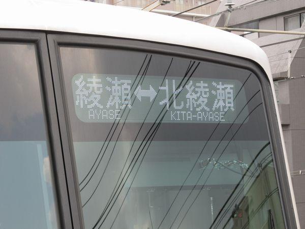 前面の行先表示は運転区間と「ワンマン」の文字を交互に表示。