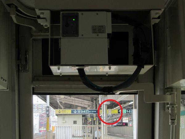 貫通扉上部にあるホーム監視用ミリ波無線送受信機。赤い丸で囲んだのがホーム側のアンテナ。