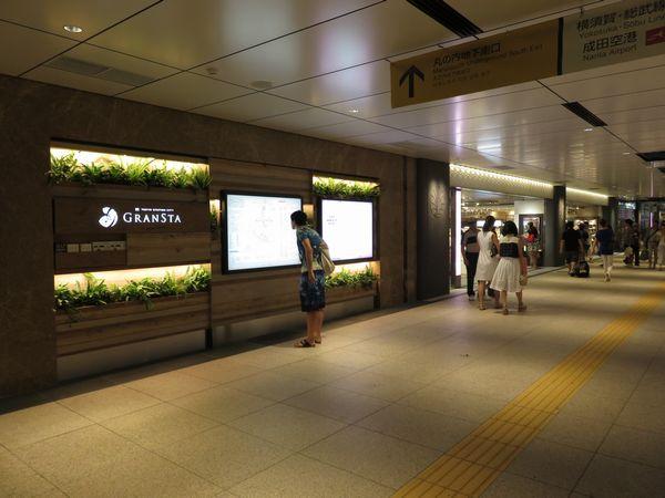 7月27日に増床オープンした東京駅「グランスタ」